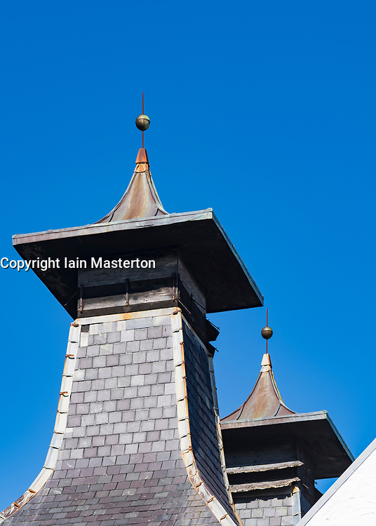 View of pagodas at.Lagavulin Distillery on island of Islay in Inner Hebrides of Scotland, UK