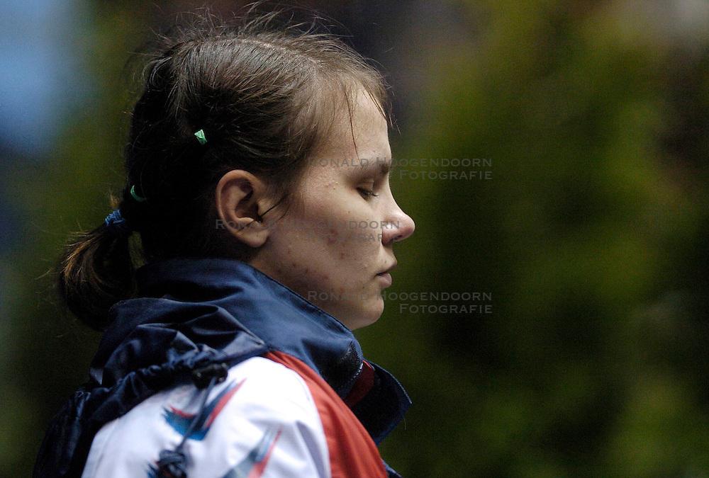 19-03-2005 JUDO: WORLD CUP WOMEN: ROTTERDAM<br /> <br /> <br /> <br /> &copy;2005/WWW.FOTOHOOGENDOORN.NL