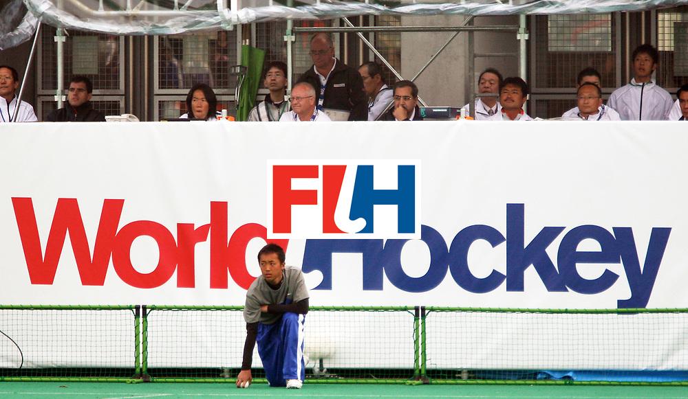 Kakamigahara,Gifu-Japan : The Technical bench at the Olympic Hockey Qualifier at Gifu Perfectural Green Stadium at Kakamigahara on 05 April 2008.  <br /> Photo: GNN/ Vino John