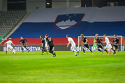 Slovenian flag with players during friendly football match between National teams of Slovenia and Belarus, on March 27, 2018 in SRC Stozice, Ljubljana, Slovenia. Photo by Vid Ponikvar / Sportida