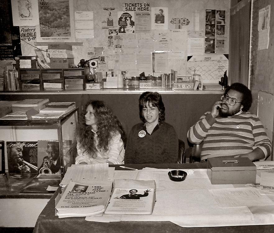 Jessie Jackson for president benefit, held in April of 1984 in Manhattan.