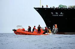 SOUTHERN OCEAN ESPERANZA 22JAN08 - Australian government customs officials from the Oceanic Viking pull alongside the Japanese whaling fleet's factory ship Nisshin Maru as she transfers whale meat and refuels in Antarctic waters from the supply ship Oriental Bluebird. The Panama-registered Oriental Bluebird is illegally operating as part of the whaling fleet in Antarctic waters...jre/Photo by Jiri Rezac..© Jiri Rezac 2008..Contact: +44 (0) 7050 110 417.Mobile:  +44 (0) 7801 337 683.Office:  +44 (0) 20 8968 9635..Email:   jiri@jirirezac.com.Web:    www.jirirezac.com..© All images Jiri Rezac 2008 - All rights reserved.