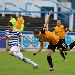 Morton v Dumbarton | Scottish Championship |12 September 2015