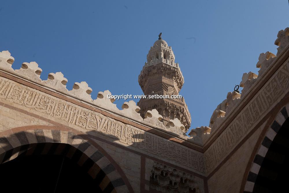 Egypt. Cairo -Madrassa and mausoleum UM AL sultan Shaban - Cha'Ban -  in Darb al Ahmar  street, islamic Cairo     NM125 +