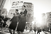 TOKYO - Shibuya 渋谷区