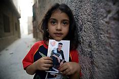 Palestine: Balata Youth