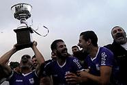 Campeonato Uruguayo 2017