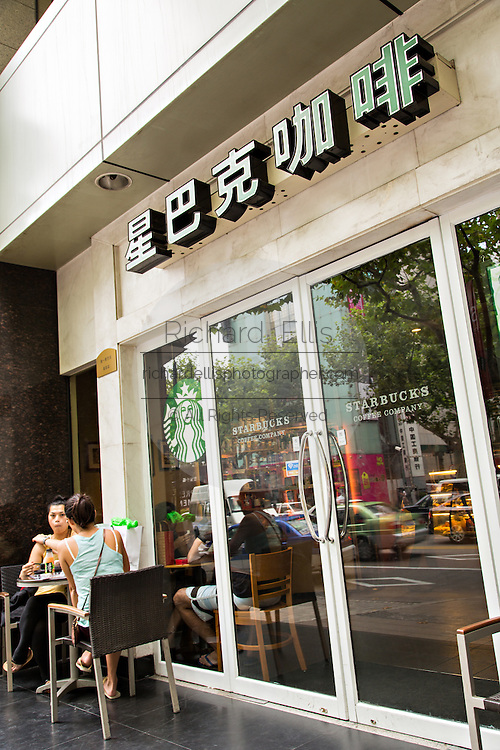 A Chinese sign for Starbucks coffee in Shanghai, China