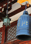 A close-up of a bell at the Gojunoto temple in Hirosaki Japan. This bell is around 1meter high.