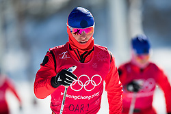 February 5, 2018 - Pyeongchang, SOUTH KOREA - 180205 An Olympic Athlete of Russia (OAR) during a training session on February 5, 2018 in Pyeongchang..Photo: Jon Olav Nesvold / BILDBYRN / kod JE / 160136 (Credit Image: © Jon Olav Nesvold/Bildbyran via ZUMA Press)