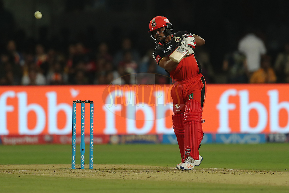 Kedar Jadhav of the Royal Challengers Bangalore hits over the top for six during match 5 of the Vivo 2017 Indian Premier League between the Royal Challengers Bangalore and the Delhi Daredevils held at the M.Chinnaswamy Stadium in Bangalore, India on the 8th April 2017<br /> <br /> Photo by Ron Gaunt - IPL - Sportzpics
