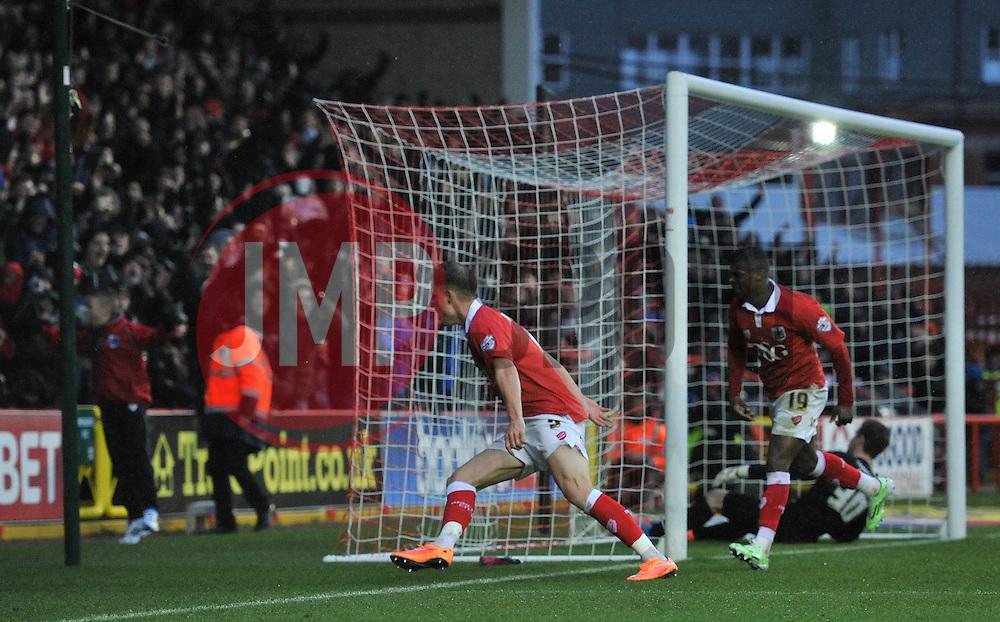 Bristol City's Matt Smith celebrates his goal. - Photo mandatory by-line: Dougie Allward/JMP - Mobile: 07966 386802 - 26/12/2014 - SPORT - football - Bristol - Ashton Gate - Bristol City v Yeovil Town - Sky Bet League One