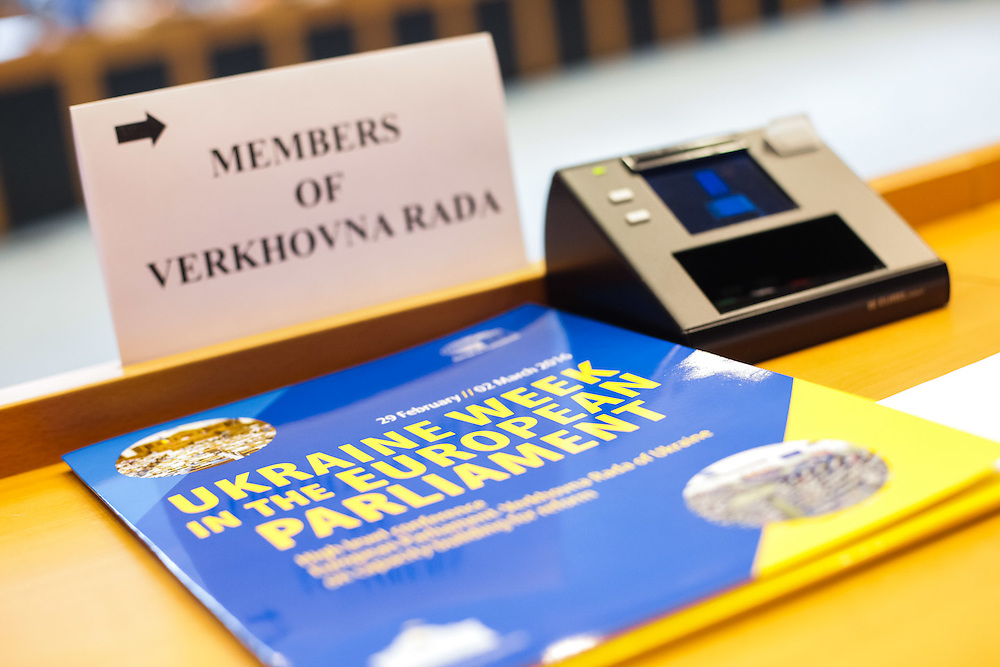 Ukraine Week at the European Parliament - High-level conference EP - Verkhovna RADA of Ukraine on capacity building for reform.<br /> <br /> High-level discussion - Role of a Parliament in the budget cycle