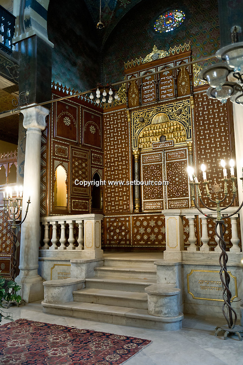 Egypt. Cairo - synagogue of BEN EZRA  IN FUSTAT. Library in the old CAIRO. Coptic area  Cairo +