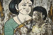 Paintings on the walls of the government hospital at Akkaraipattu. East Coast. 2005
