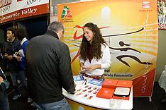 20100515 PESARO - VILLA CORTESE