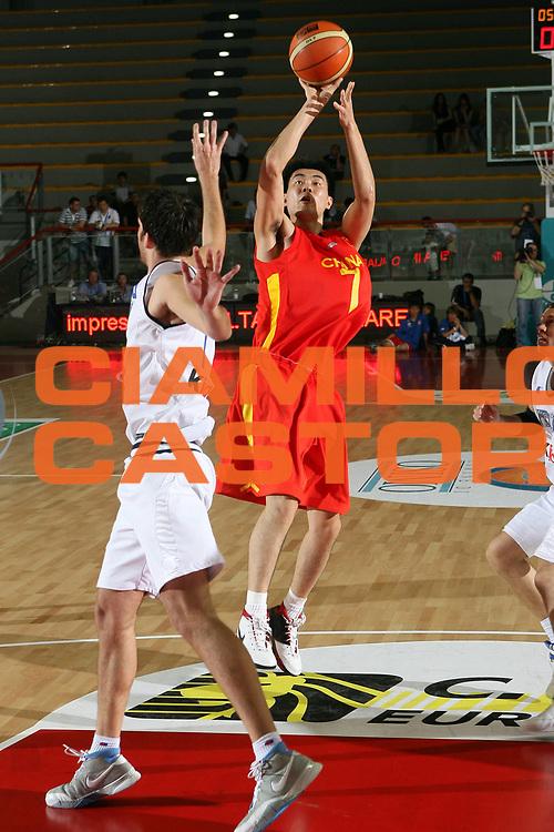 DESCRIZIONE : Osimo Torneo Internazionale Italia-Cina<br /> GIOCATORE : Wang Shipeng<br /> SQUADRA : Cina<br /> EVENTO : Osimo Torneo Internazionale<br /> GARA : Italia Cina<br /> DATA : 25/06/2006 <br /> CATEGORIA : Tiro<br /> SPORT : Pallacanestro <br /> AUTORE : Agenzia Ciamillo-Castoria/E.Castoria