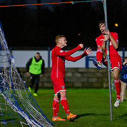 Stranraer v Dunfermline | Scottish Cup | 29 November 2014