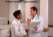 Medical, Doctor, Physician at Works Physicians Consulting,