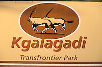 Entrance sign to the Kgalagadi Transfrontier Park at Twee Rivieren, Kgalagadi Transfrontier Park, Northern Cape, South Africa