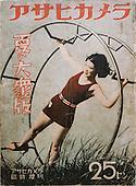 Asahi Camera: Jun. 1937