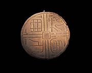 Clay sealings, Han dynasty.