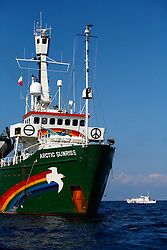 ITALY SICILY GIARDINI NAXOS 7MAY08 - Italian coastguard vessel visits Greenpeace ship Arctic Sunrise after the pursuit of the illegal driftnet fishing boat Diomede II near their home port of Giardini Naxos in Sicily in the Mediterranean Sea...jre/Photo by Jiri Rezac / Greenpeace..© Jiri Rezac 2008..Contact: +44 (0) 7050 110 417.Mobile:  +44 (0) 7801 337 683.Office:  +44 (0) 20 8968 9635..Email:   jiri@jirirezac.com.Web:    www.jirirezac.com..© All images Jiri Rezac 2008 - All rights reserved.