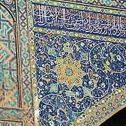 Tile detail of Tilla Kari Medrassa, Registan, Samarkand