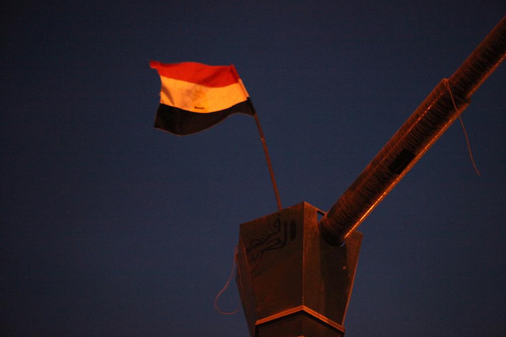 An Egyptian flag at Cairo's main Tahrir (Liberation) Square.