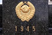 Second World War memorial, Banska Bystrica, Slovakia