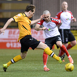 Clyde v Annan Athletic   Scottish League Two   22 March 2016