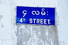 4th Street, Yangon, Myanmar