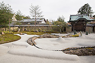 Kodaiji Temple, in Kyoto, Japan on Sunday 16th April 2012.