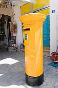Cyprus, Polis, yellow postbox