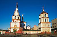 Russie, Siberie, Fédération de Irkoutsk, Irkoutsk, la cathedrale de l'Epiphanie // Russia, Siberia, Irkutsk, Epiphany cathedral