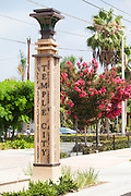 The City of Temple City