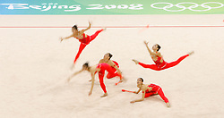 China's gymnastic team performs during the group all-around qualifications for rhythmic gymnastics during the Olympic games in Beijing, China, 22 August 2008.