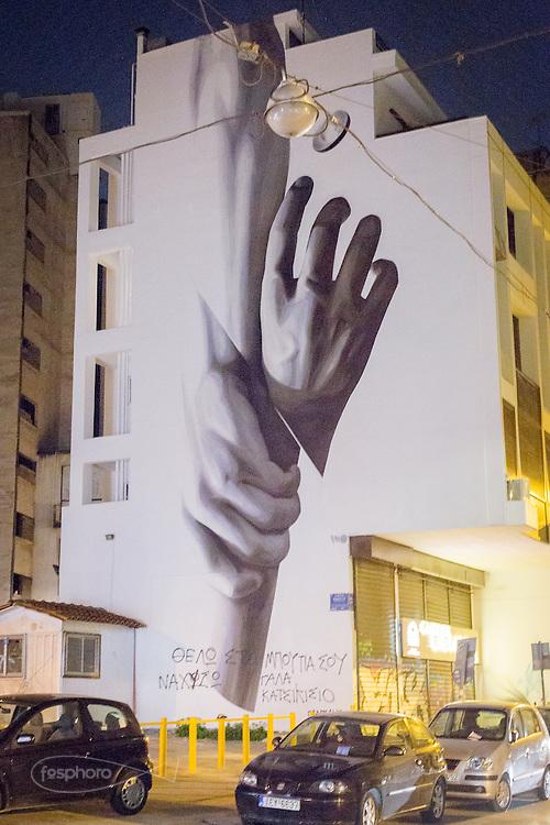 Dicembre 2014: Atene Bohemien