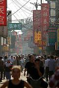 Dashalan Jie shopping street.