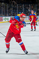 KELOWNA, BC - DECEMBER 18: Daniil Zhuravlev #2 of Team Russia takes a shot during warm up against the Team Sweden at Prospera Place on December 18, 2018 in Kelowna, Canada. (Photo by Marissa Baecker/Getty Images)***Local Caption***