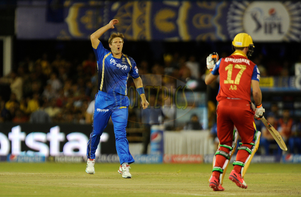 Shane Watson captain of Rajasthan Royals reacts as he bowls during match 22 of the Pepsi IPL 2015 (Indian Premier League) between The Rajasthan Royals and The Royal Challengers Bangalore held at the Sardar Patel Stadium in Ahmedabad , India on the 24th April 2015.<br /> <br /> Photo by:  Pal Pillai / SPORTZPICS / IPL