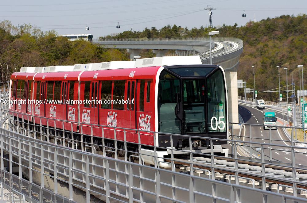 Maglev magnetic  levitation railway shuttle at World Expo 2005 at Aichi near Nagoya Japan