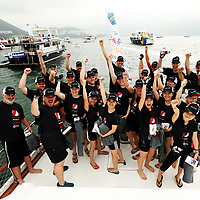 HONG KONG DRAGON BOAT 2017,<br /> TIP TOP PICS, 30/5/2017