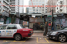 Temple Street Temporary Cooked Food Hawker Bazaar