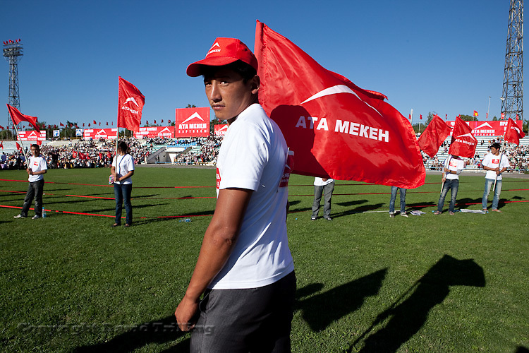 A political rally in Osh for the Ata-Meken Party. September 14, 2010.
