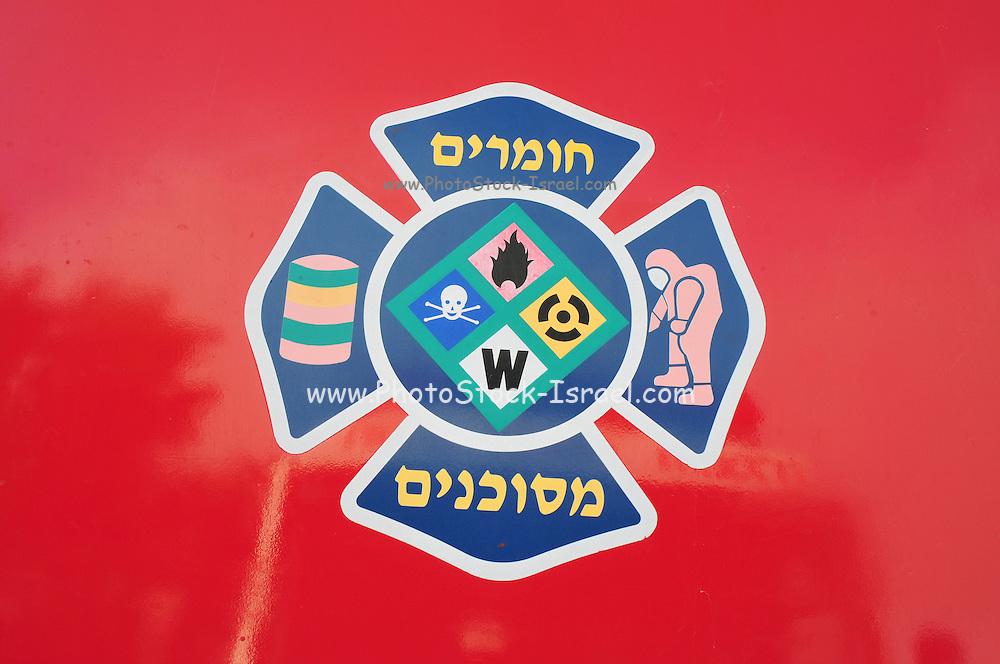 Israel, firefighter's Hazardous material treatment unit