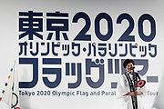 Yuriko Koike, Governor of Tokyo Metropolitan Government gives a speech during the ceremony marking the 3 years to go to the Tokyo 2020 Olympics Games on July 24, 2017 at the Tokyo Metropolitan Government Building, Tokyo, Japan..24/07/2017-Tokyo, JAPAN