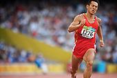 Beijing 2008 Athletics