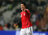 Michael Ballack Deutschland<br />