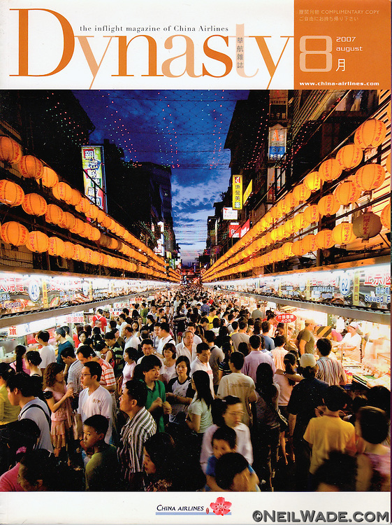 "Editorial for China Airlines in flight magazine ""Dynasty"" - Cover story plus six page editorial"